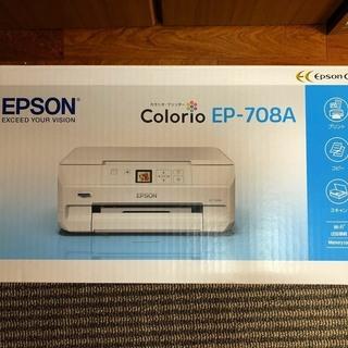 エプソン EPSON インクジェットプリンター EP-708A 中古