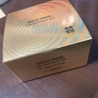 値下げしました!!GOLD SNAIL eye gel patch setの画像