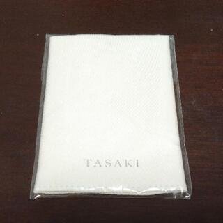 【 値下げ 】クリーニングクロス TASAKI