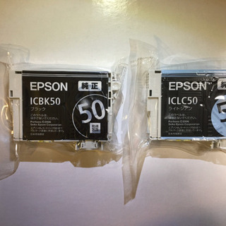 EPSON 純正 インクカートリッジ