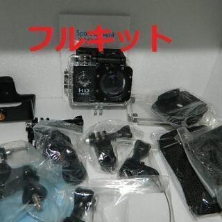 HDアクションカメラ手渡し限定 再出品