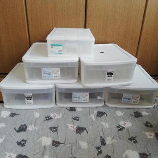 取引予定者あり。収納ボックス6つセット アイリスオーヤマ、イオン
