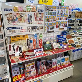 はんこ、名刺、印刷、合鍵、お任せ下さい❗️ − 東京都