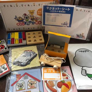 取引中 すこやか教室の知育玩具