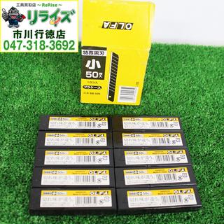 OLFA/オルファ BB-50K カッター替刃 50枚入×10個...