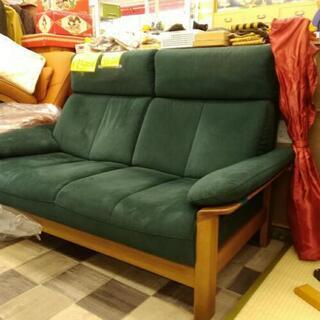 カリモクの二人掛けソファー