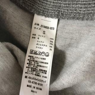 長袖 シャツ やじお メンズ 春 夏 Mサイズ − 山形県