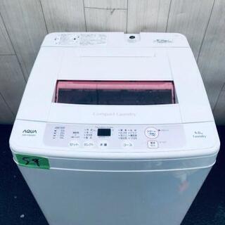 59番 AQUA✨全自動電気洗濯機✨AQW-KS60B‼️