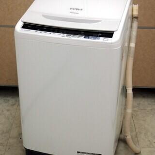 日立 HITACHI 全自動洗濯機 10kg ビートウォッシュ ...