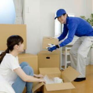 (5) 遺品整理士は遺品整理