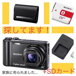 【切実】カメラ探してください‼️【報酬1万円+カメラ代】