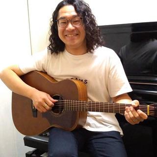 林勇希オンラインギターレッスン