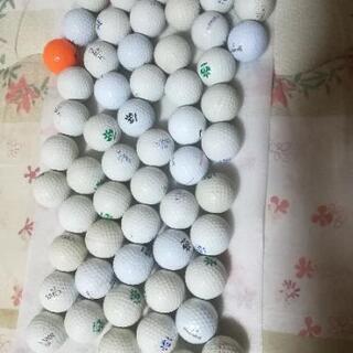 ゴルフボール 20個