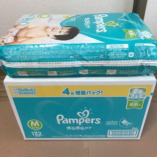 パンパース テープ Mサイズ