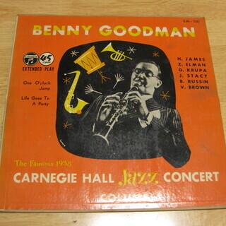233【7in.レコード】ベニー・グッドマン カーネギー・ホール