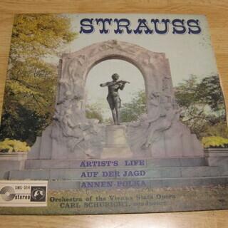 234【7in.レコード】ウィーンの夕べ ヨハン・シュトラウス