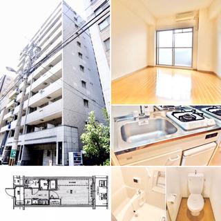 【中央区】上本町西 1K ¥58,900-