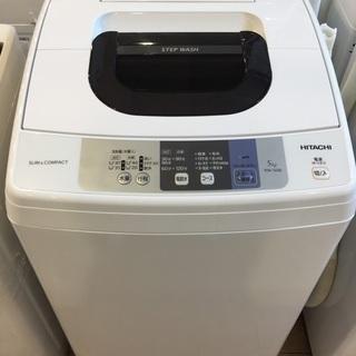【安心1年保証付】HITACHI 全自動洗濯機 NW-50B 2...