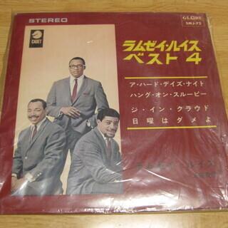 235【7in.レコード】ラムゼイ・ルイス ベスト4