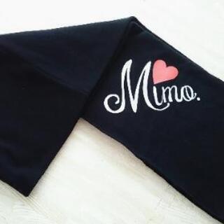 【USED】【値下げ】【美品】MIMO 黒 あったか スヌードマ...