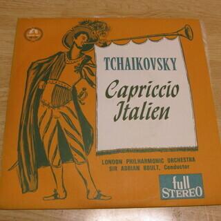 236【7in.レコード】チャイコフスキー「イタリア綺想曲」