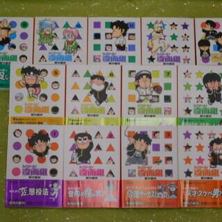 ハイスクール奇面組 文庫版 コミック 全13巻完結セット。