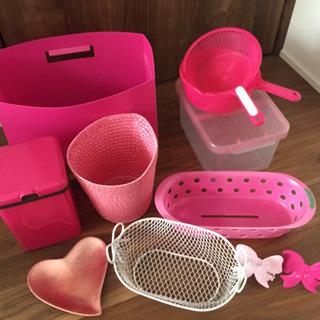 ピンク色の雑貨 一式