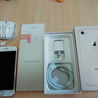【お値下げ】 iPhone8 Gold 64 GB SIMロック...
