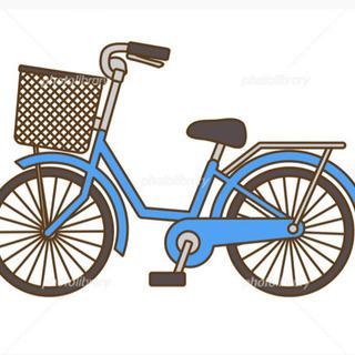 自転車下さい。壊れていても大丈夫です。