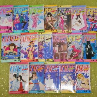 キャッツ・アイ コミック 全18巻完結セット。