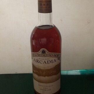 塩尻ワイン ARCADIA  差し上げます