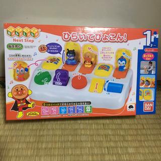 【アンパンマン4点セット!最終価格!!】知育玩具 おもちゃ 他ま...
