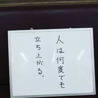 〜3月30日の空き情報〜