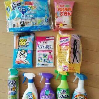 掃除用具、台所用ふきん、漂白剤、車手入れ用品など