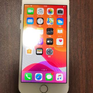 iPhone 7 Sim free