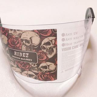 【新品未使用】RIDEZ(ライズ) XXヘルメット【クリアシールド】
