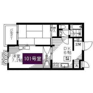 メゾンローザンヌ 101号室