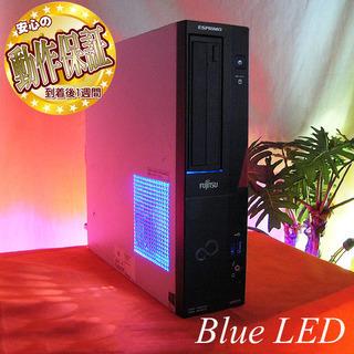 ☆特価品☆【BlueLEDスリムPC】幅10cm♪D583/HX...