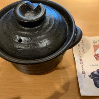 二重蓋 ご飯鍋 1.5合