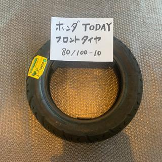バイクのタイヤ交換致します!ホンダ TODAY フロントタイヤ ...