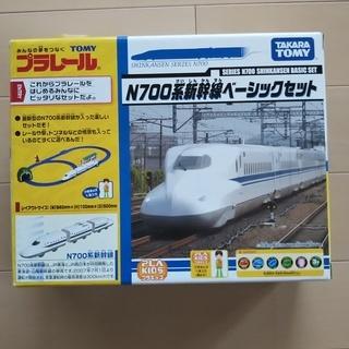プラレール N700系新幹線ベーシックセット