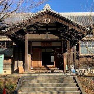 ⭐神戸大学体育会剣道部(2020年度 新歓用)(オプチャ)