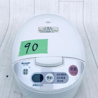 90番 SHARP✨炊飯器✨KS-F105-W‼️