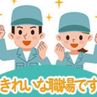 【花巻市・北上市】岩手県の工場のお仕事