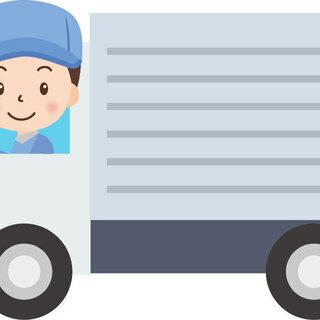 【正社員】【トラック運転手募集】【土日祝日休み・年間休日125日...