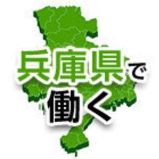 【尼崎市・姫路市】兵庫県の工場のお仕事