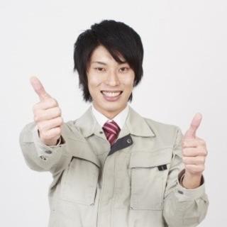 日払 草津 大津 店舗改装の補助作業 次は8月!(昼版)<90-A>