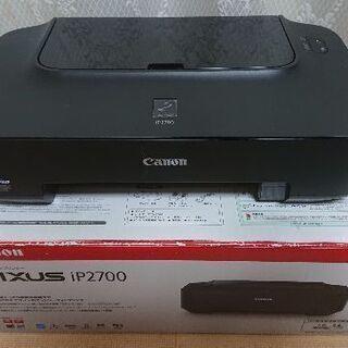 canon キャノンプリンター iP2700