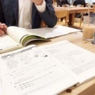日本語オンラインレッスンOnline Lesson^_^!