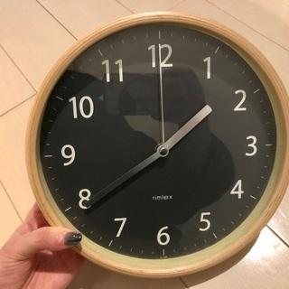 フランフラン 掛け時計 電波時計 rimlex